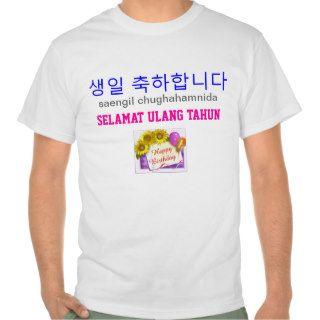 Happy Birthday (Selamat Ulang Tahun) T shirt