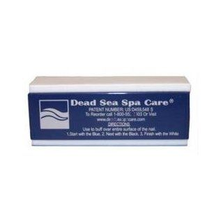 Dead Sea Spa Care   Patented, Professional Nail Buffer (Cases of 100 items)  Nail Files And Buffers  Beauty