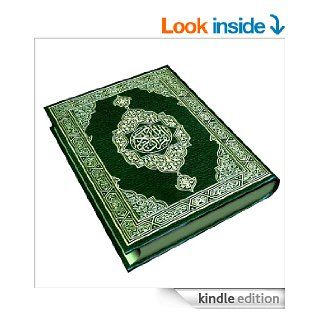 THE HOLY QURAN (KORAN) Qur'ani Tukufu Tarjuma ya Qur'ani Tukufu Kwa Kiswahili eBook: William B. Brown: Kindle Store