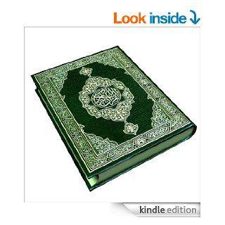 THE HOLY QURAN (KORAN) Qur'ani Tukufu Tarjuma ya Qur'ani Tukufu Kwa Kiswahili eBook: William B. Brown: Kindle Store