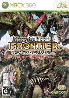Monster Hunter Frontier Online (Beginner's Package) [Japan Import] Video Games