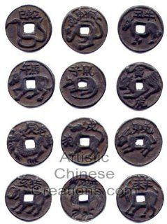 Chinese Coins / Chinese Home Decor / Chinese Zodiac Symbols: Chinese Coins   12 Zodiac Symbols   Prints