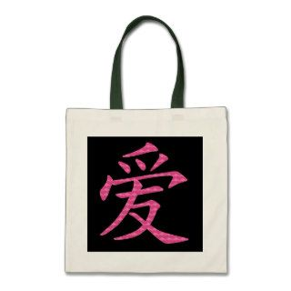 Japanese Chinese Love Symbol Hearts Canvas Bag
