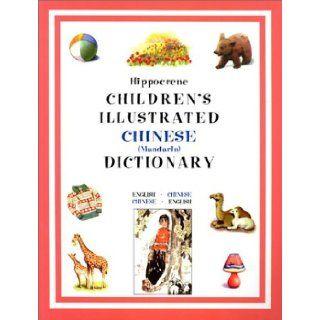 Hippocrene Children's Illustrated Chinese (Mandarin) Dictionary English Chinese/Chinese English (Hippocrene Children's Illustrated Foreign Language Dictionaries) Hippocrene Books 9780781808484 Books