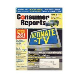 Consumer Reports Magazine, March 2004: Various: Books