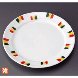 dinner plate kbu750 44 652 [8.75 x 1.07 inch] Japanese tabletop kitchen dish 7.5 dish pasta dish���San Cai [22.2 x 2.7cm] strengthening Restaurant Hotel Tableware commercial restaurant kbu750 44 652 Kitchen & Dining