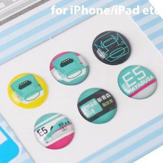 Japanese Bullet Train Home Button Sticker for iPhone, iPad, iPod Touch (Hayabusa): Cell Phones & Accessories