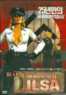 Ilsa She Wolf of the SS (1974)cut version (Import All Region): Dyanne Thorne, Nicolle Riddell, Maria Marx, Tony Mumolo, Gregory Knoph, Don Edmonds: Movies & TV