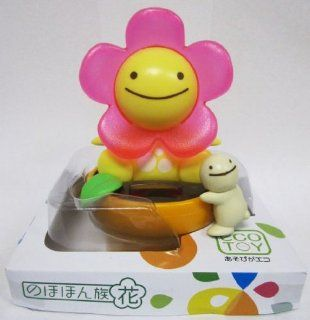 Solar Dancing Flower   Smiling Baby Flower Pot   Pink Petals Toys & Games