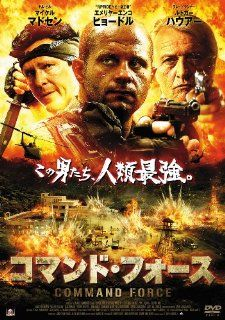 Movie   Fifth Execution [Japan DVD] ALBSD 1571 Movies & TV