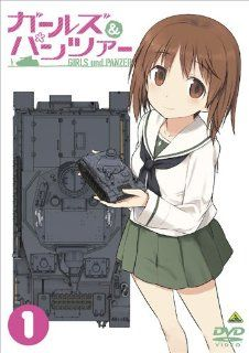 Girls Und Panzer   Vol.1 [Japan DVD] BCBA 4430 Movies & TV