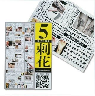 Yuelong 2014 Newest Popular English letters A collection tattoo flash Sketchbook TB 145 5: Health & Personal Care
