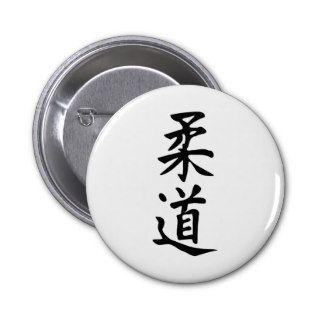 El judo de la palabra en letras japonesas del kanj pin de