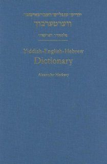 Yiddish English Hebrew Dictionary: A Reprint of the 1928 Expanded Second Edition: Alexander Harkavy, Dovid Katz: Fremdsprachige Bücher