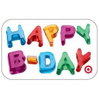 Jello Happy Birthday Digital Exclusive Gift Card