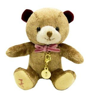 Birthday bear the date of 365 days was in the anniversary celebration strap Birthday Bear Foot as goods birthday birthday card [COCO365 04 03 Putiruu Inc.] (japan import): Kitchen & Dining