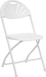 White Plastic Fan Back Folding Chair [HF MC702 WHITE GG]