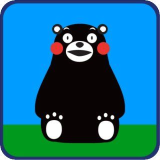 Live wallpaper (Kumamon): Appstore for Android