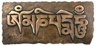 Shop Bronze Om Mani Padme Hum Tibetan Script Plaque Wall Decoration at the  Home D�cor Store