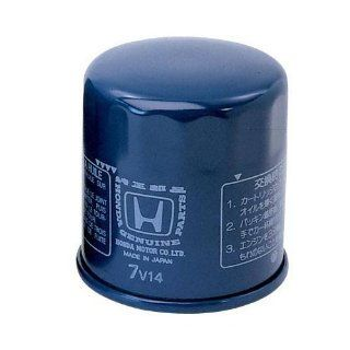 Honda OEM Oil Filter (Fits all except S2000) w/ FREE crush washer: Automotive