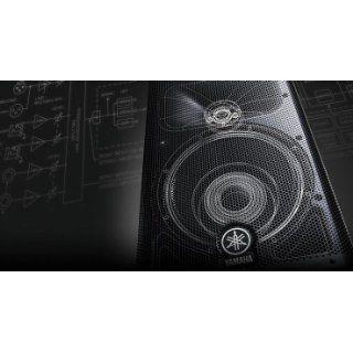 Yamaha DXR8 Powered Speaker Cabinet Musical Instruments