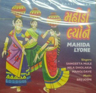 Non Stop Ek Taali Garba: Mahida Lyone: Music