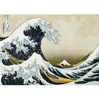 Katsushika Hokusai (The Great Wave off Kanagawa, Huge) Giant Poster Print, 55x39   Fabric Poster