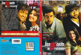 MAATRAAN TAMIL DVD WITH ENGLISH SUBTITLES, DOLBY DIGITAL 5.1 SOUND, HD QUALITY PICTURE AND MORE COMPLETELY BOXED AND SEALED DIRECT FROM MANAFACTURER: KAJAL AGGARWAL, ISHA SHERWANI AND OTHERS SURYA: Movies & TV