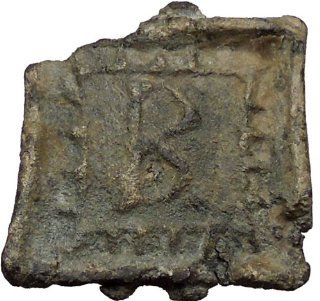 "Authentic Ancient Roman Lead Possibly a Brothel Token ""coin"" B i35185"