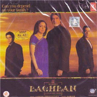 Baghban (Bollywood Songs / Indian Music / Amitabh Bachchan/ Ravi Chopra/ Aadesh Shrivastav/ Salman Khan/ Suman Ranganathan/ Mahima Chaudhary/ Rimi Sen/ Hema Malini): Music