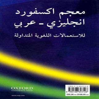 The Oxford English Arabic Dictionary of Current Usage (English and Arabic Edition) N. S. Doniach 9780198643128 Books