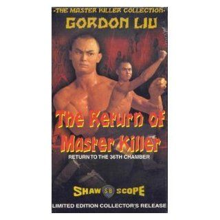 Master Killer Collection: Return of Master Killer   Return to the 36th Chamber [VHS]: Chia Hui Liu, Lung Wei Wang, Hou Hsiao, Lun Hua, Yeong Mun Kwon, Kara Hui, Szu Chia Chen, Tsui Ling Yu, Wei Hao Teng, Gong Shih, Tao Chiang, Yi Tao Chang, Peter Ngor, Chi