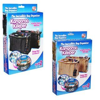 KANGAROO KEEPER   THE INCREDIBLE HANDBAG/PURSE ORGANIZER   AS SEEN ON TV COLOR BOX  2 BLACK AND 2  TAN (TOTAL 4PC SET)   Storage And Organization Products