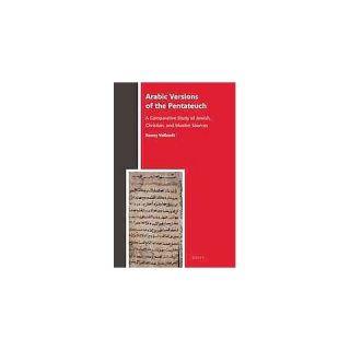 Arabic Versions of the Pentateuch ( Biblia Arabica) (Multilingual