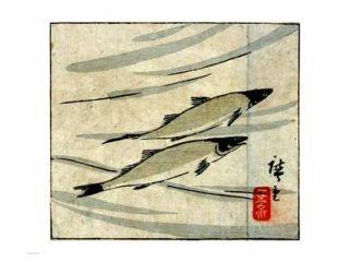 Hiroshige III   Ayu zu Poster Print (12 x 10)