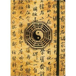 Yin Yang Journal (Diary, Notebook)